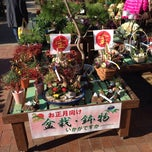 Photo taken at ユニディ Unidy 千鳥町店 by Kaname U. on 12/31/2013