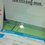 Photo taken at ธนาคารกรุงไทย (Krungthai) by teemeekiew t. on 6/30/2013