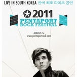 Photo taken at 2012 인천 펜타포트 락 페스티벌 (2012 Incheon Pentaport Rock Festival) by Joe Brooks on 9/20/2011