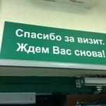 Photo taken at Сбербанк by Полина У. on 4/5/2013
