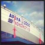 Photo taken at Арена 2000 Локомотив by Natalya A. on 4/26/2013