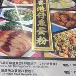 Photo taken at Aberdeen Fishball & Noodle Restaurant 香港仔魚蛋粉 by Joyce Y. on 10/30/2012