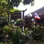 Photo taken at ครัวชมทะเล by prawee w. on 10/20/2012