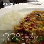 Photo taken at カレーハウス CoCo壱番屋 CURRY HOUSE CoCo Ichibanya by Toshinori on 8/21/2013