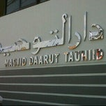 Photo taken at Masjid Daarut Tauhiid by Lia S. on 12/13/2012
