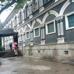Photo taken at 湖南第一师范学院 | HUNAN FIRST NORMAL UNIVERSITY by Azmonden on 12/10/2012