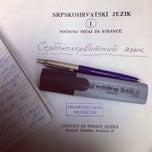 Photo taken at Высшие курсы иностранных языков МИД РФ by Marija Š. on 1/25/2014