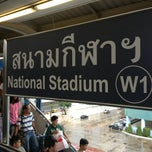 Photo taken at BTS สนามกีฬาแห่งชาติ (National Stadium) W1 by DanganTraveler on 7/27/2013
