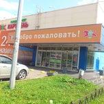 Photo taken at Карусель by Jonny on 7/9/2013