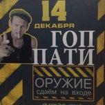 "Photo taken at Nightclub ""Xanadu"" by Sergey E. on 12/1/2013"