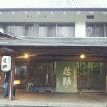 Photo taken at 伝承千年の宿 佐勘 by Toshiaki K. on 10/22/2011