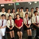 Photo taken at SMK Gajah Berang by Sin Y. on 10/29/2013
