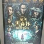 Photo taken at Broadway Cinema 百老匯戲院 by Freda W. on 1/17/2015