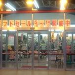 Photo taken at やまや 沖野店 by ohkubo_info on 12/11/2014