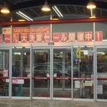 Photo taken at やまや 沖野店 by ohkubo_info on 3/1/2015