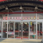 Photo taken at やまや 沖野店 by ohkubo_info on 3/29/2015