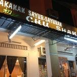 Photo taken at Restaurant Vegetarian Chu Shan by Cædmon S. on 1/4/2013