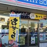 Photo taken at ローソン 川越市駅前店 by Kawagishi H. on 11/16/2014