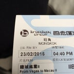 Photo taken at Broadway Cinema 百老匯戲院 by Ming C. on 2/23/2015
