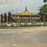 Photo taken at วัดไร่ขิง (วัดมงคลจินดาราม) Wat Rai King (Wat Mongkhon Chindaram) by Ja S. on 11/20/2012