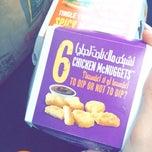 Photo taken at McDonald's - ماكدونالدز by Meme .. on 2/11/2015