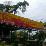 Photo taken at Restoran Haji Ramli Nasi Kandar by Irwan T. on 10/18/2012