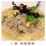 Photo taken at PUTIEN Restaurant 莆田菜馆 by Buck Seng N. on 12/27/2014