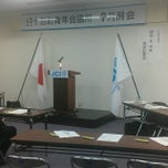 Photo taken at 十日町商工会議所 by pc_home on 7/2/2014