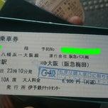 Photo taken at いよてつチケットセンター by つじやん @. on 9/24/2014