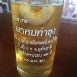 Photo taken at สวนอาหาร พรหมท่าซุง by Bunny on 1/24/2015