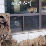 Photo taken at 제주오라성 by HONG S. on 3/16/2014