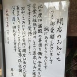 Photo taken at とんかつ道楽 いさみ by けんこば パ. on 1/28/2015