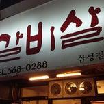 Photo taken at 영동갈비살 by David J L. on 8/21/2014