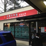 Photo taken at No. 1 Beef Noodle House by Jeff T. on 1/13/2013