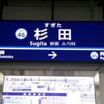 Photo taken at 杉田駅 (Sugita Sta.) (KK46) by NOIR❄ on 3/23/2013