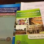 Photo taken at สองพันบุรี by anuchit p. on 12/22/2014