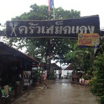 Photo taken at ครัวเสม็ดแดง (Krua Samed Dang) by Maymey L. on 5/19/2013