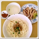 Photo taken at Taiwan Noodle House by Juju L. on 7/14/2012