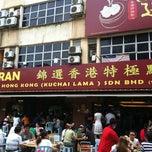 Photo taken at Restoran Jin Xuan Hong Kong Sdn. Bhd. (锦选香港特极点心) by Iqbal M. on 5/13/2012