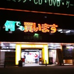 Photo taken at お宝中古市場 松本店 by Samurai J. on 3/21/2012