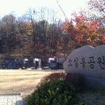 Photo taken at 소실봉 공원 by Zeehan K. on 11/21/2011