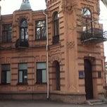 Photo taken at Обласна Дитяча Бібліотека by Ozhik on 4/17/2012
