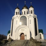 Photo taken at Кафедральный Собор Христа Спасителя by Irene K. on 3/23/2012