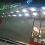 Photo taken at Naif Chicken دجاج نايف by Dalala A. on 12/16/2011