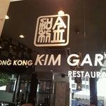 Photo taken at Hong Kong Kim Gary Restaurant 香港金加利茶餐厅 by HappyFei on 9/19/2011