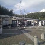 Photo taken at 大山田PA (上り) by Rina K. on 3/25/2012