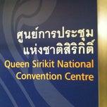 Photo taken at MRT ศูนย์การประชุมแห่งชาติสิริกิติ์ (Queen Sirikit National Convention Centre) SIR by Manoj B. on 1/11/2012