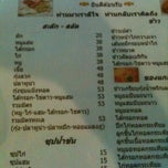 Photo taken at สอาดโภชนา (Sa-ad) by Chawana W. on 4/2/2011