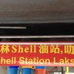 Photo taken at Laksa Shell Farlim by Eliza C. on 3/4/2012