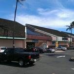 Photo taken at Safeway by 賈斯 汀. on 10/13/2011